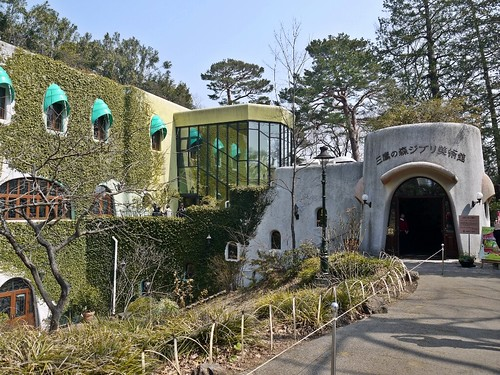 Ghibli Museum, Mitaka in Japan