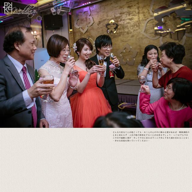 20140323PO-056