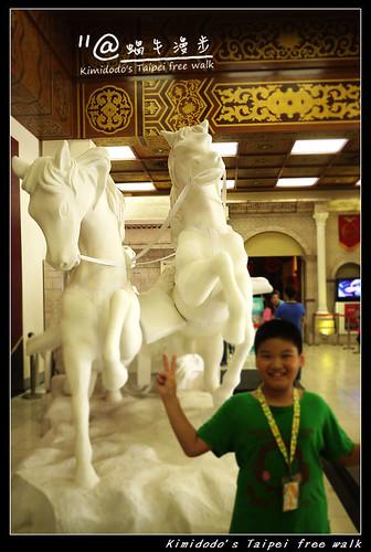 中正紀念堂羅馬帝國 (2)