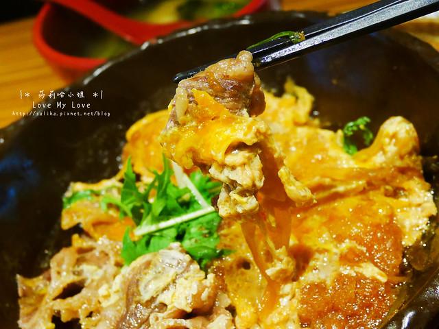 新店七張站美食餐廳yayoi豬排定食 (2)