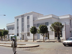 Commercial Building, Asmara
