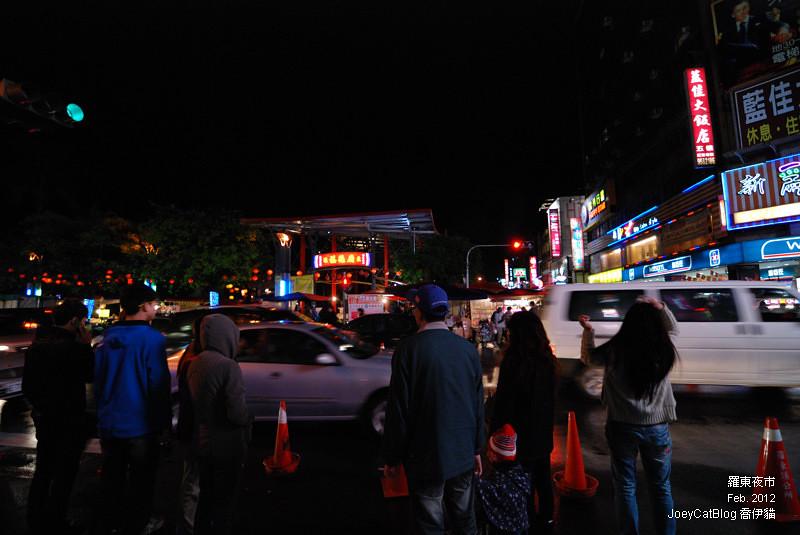 2012_0226_羅東夜市DSC_4232_00