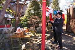 当館の庭園にある長生稲荷・初午祭3