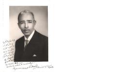 إهداء  من الرئيس ادم عبد الله عثمان - 4 كانون الثاني 1965