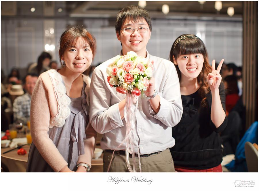 婚攝-EVAN CHU-小朱爸_00239