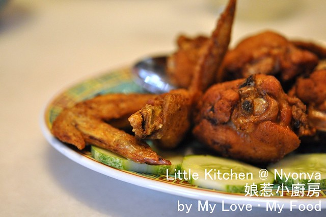 2012_01_22 Little Kitchen @ Nyonya 021a