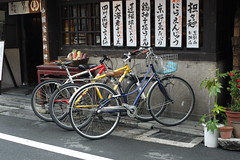 Kyoto Bicycles