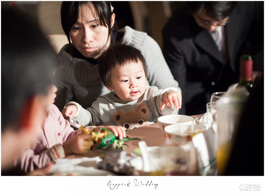 裕偉&志薇 婚禮紀錄_00058
