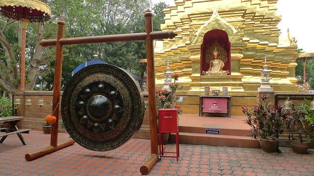 Wat Pan Ohn