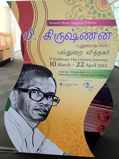 P. Krishnan: His literary Journey