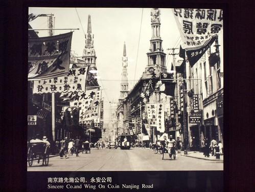 Nanjing road in 1930s