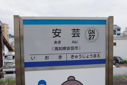 IMGP4405