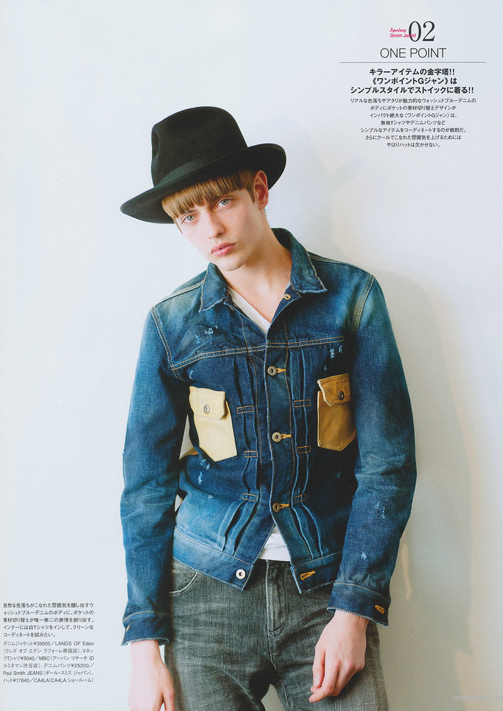 Pawel Bednarek0141(men's FUDGE41_2012_04)
