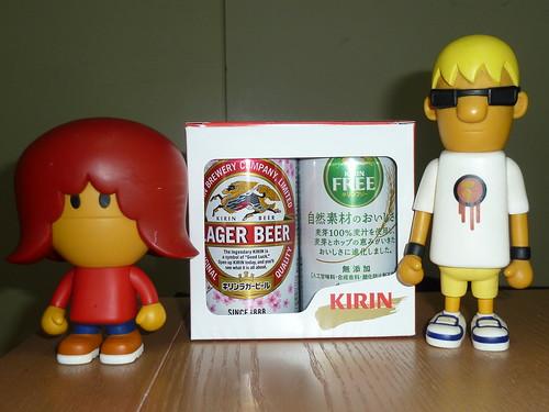 キリンビールとホフディラン