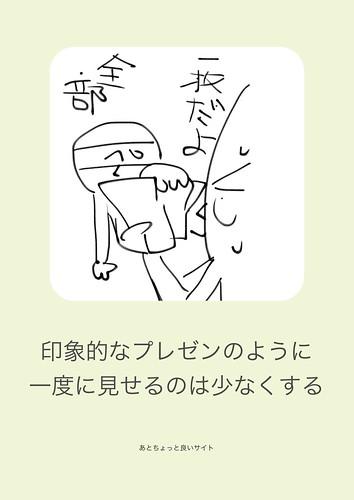 IMG_3029
