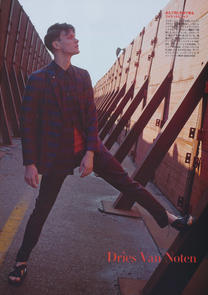 Jason Wilder0143(Pen309_2012_03_15)