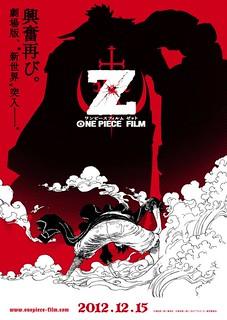 120420(1) – 描述『新世界篇』的劇場版《航海王 ONE PIECE FILM Z》首張海報出爐,預定12/15上映!