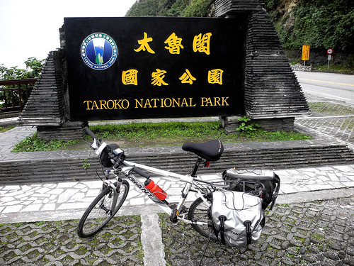 Entrance to Taroko