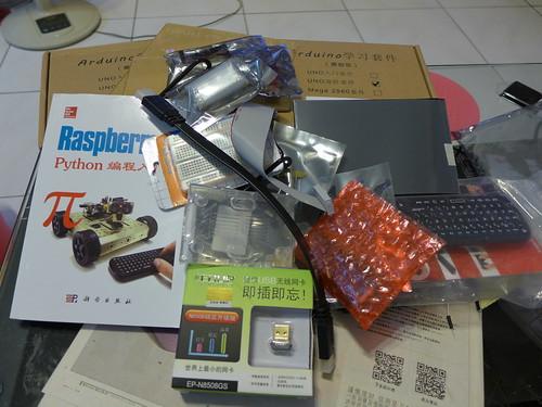 第一波購買的樹莓派&Arduino套件、零組件
