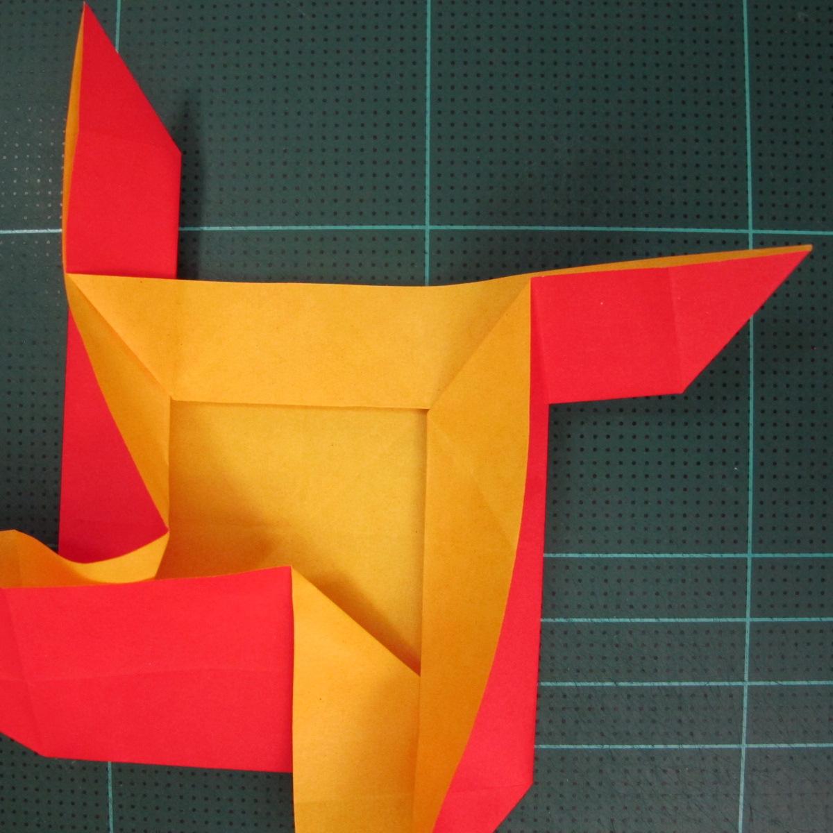 สอนวิธีพับกระดาษเป็นดอกกุหลาบ (แบบฐานกังหัน) (Origami Rose - Evi Binzinger) 010