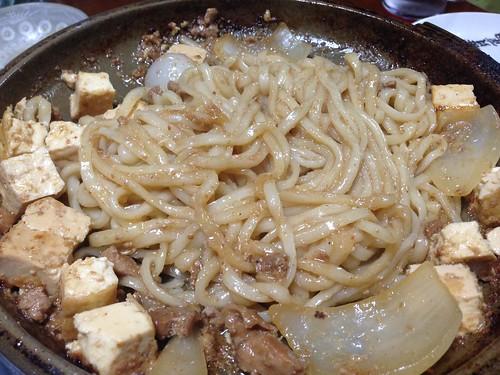 gifu-takayama-ishimatsu-toban-yaki-with-udon
