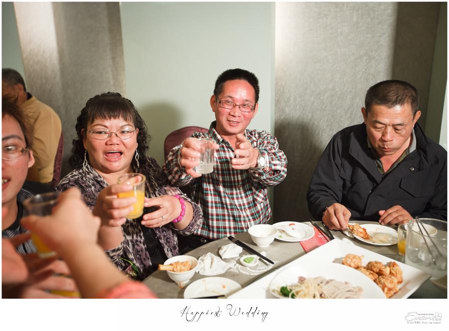 婚禮攝影 婚禮記錄-圳男&珮宸- 婚攝小朱爸_00201