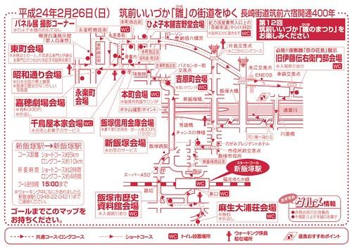 map20120226