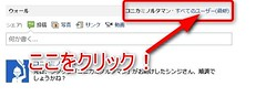 2012-03-01 17h51_46