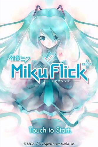 MikuFlick