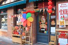 Victoria B.C. Chinatown Shop
