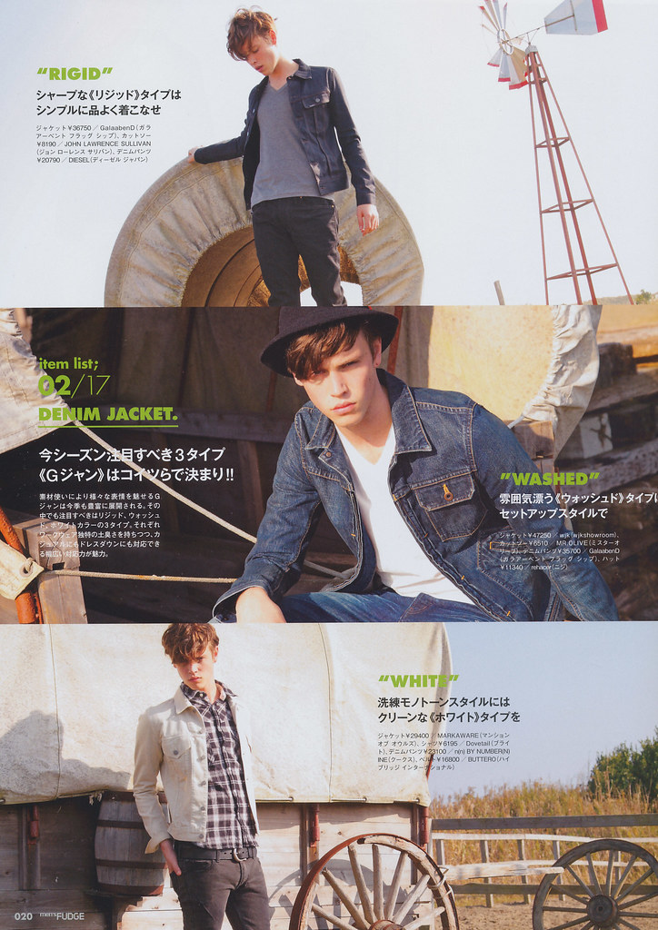 Jake Cooper0008(men's FUDGE40_2012_03)