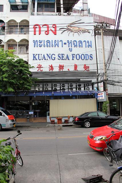 Kuang Sea Foods