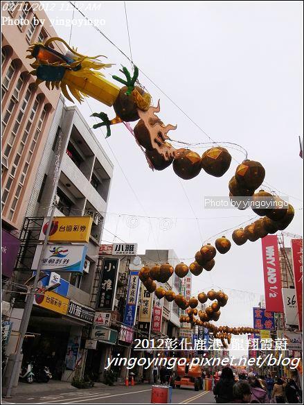 彰化鹿港_2012燈會20120211_R0059574