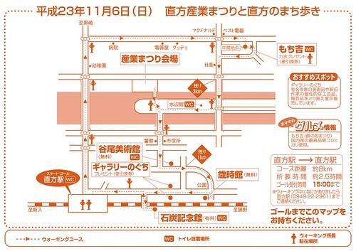 map20111106