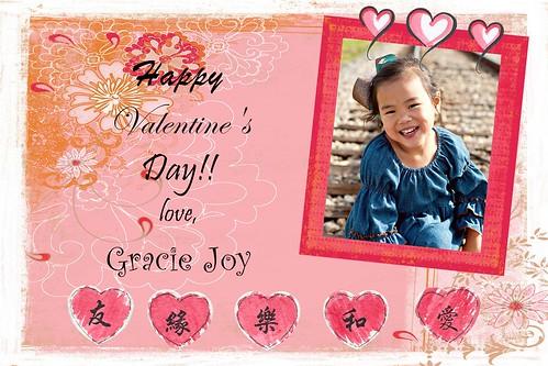 valentine's card Gracie - Page 001
