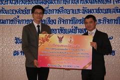 ได้รับรางวัลรองชนะเลิศอันดับ 1 ในการประกวดผลผลิตครู 5 กลุ่มสาระวิชา จากพันเอก ดร. เศรษฐพงค์ มะลิสุวรรณ รองประธานกรรมการกิจการกระจายเสียง กิจการโทรทัศน์ และกิจการโทรคมนาคมแห่งชาติ