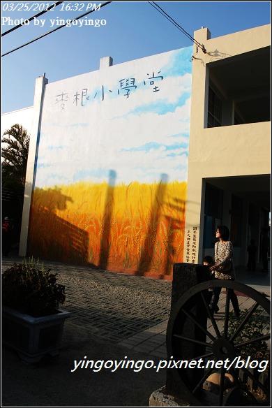 台中市大雅_麥根小學堂20120325_I3192