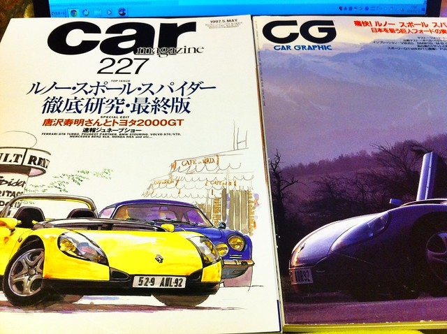 Car Magazine & Car Graphic