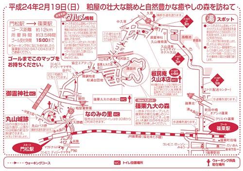 map20120219