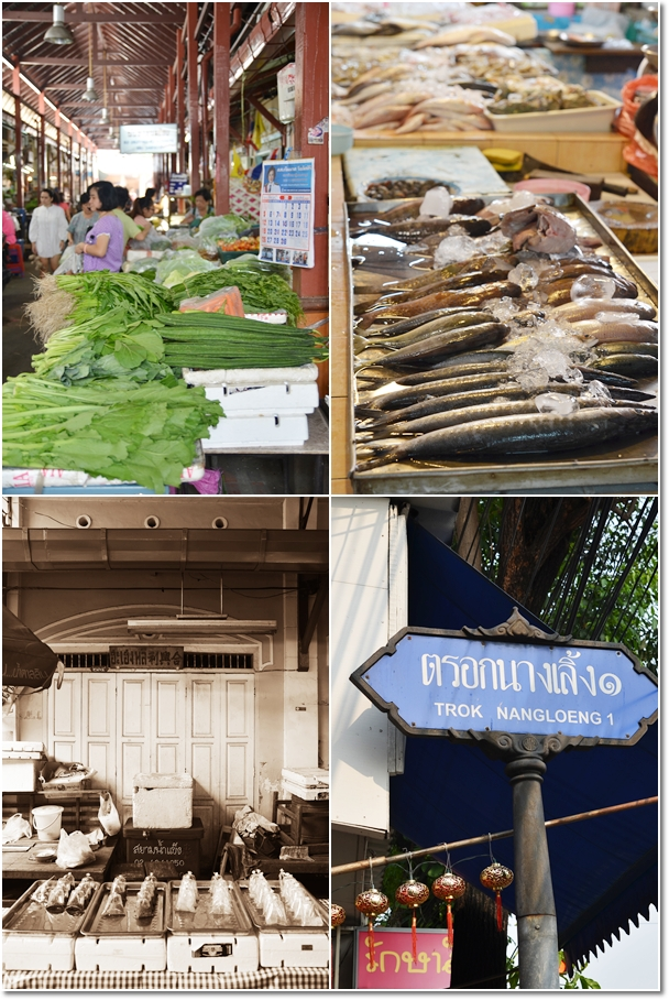 Fresh Produce @ Nang Loeng Market