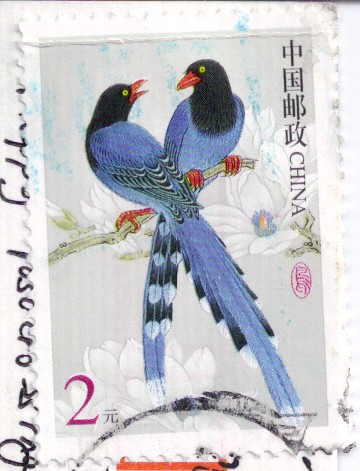 China Bird Stamp