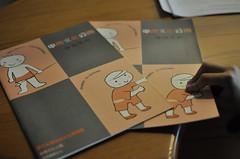 20120120-學習手冊-1