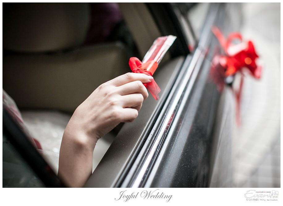婚禮攝影 小朱爸 明勳&向榮 婚禮紀錄 中和晶宴_0102