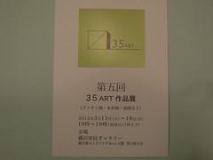 s-DSCN0649