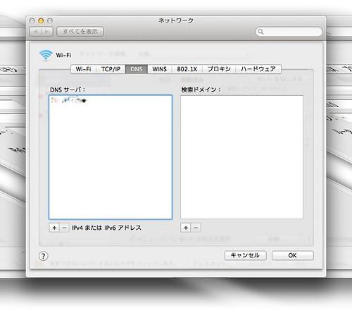 スクリーンショット 2012-03-09 15.04.54