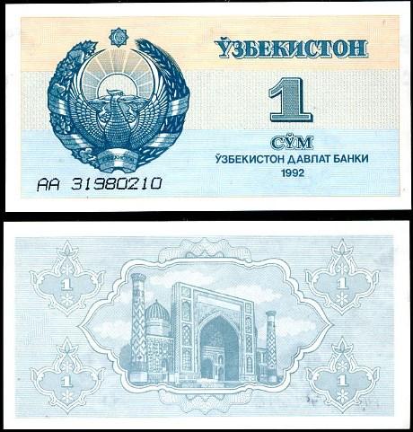 1 Sum Uzbekistan 1992(93), Pick 61