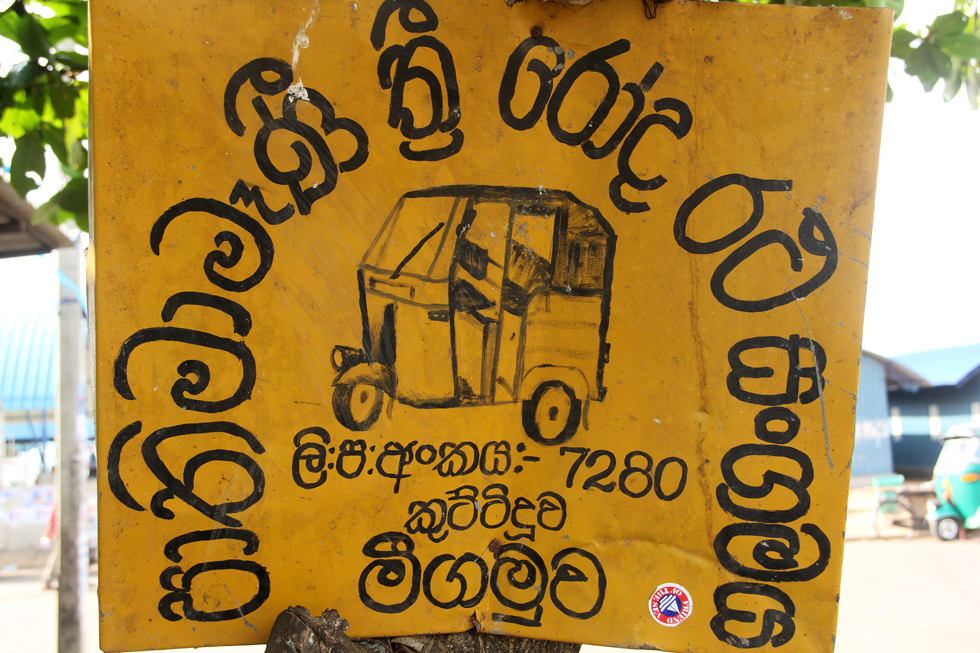 Rickshaw station in Sri Lanka