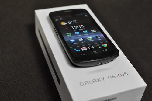 Galaxy Nexus_013