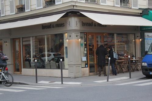bread&roses (exterior)