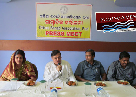 Commencement of Statewide Programme on Banati